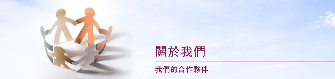 日本健代合作伙伴